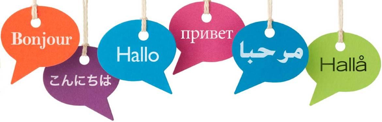 Ξένες Γλώσσες